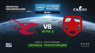 mousesports vs Gambit - IEM Katowice Qual EU - map2 - de_cobblestone [GodMint, SleepSomeWhile]