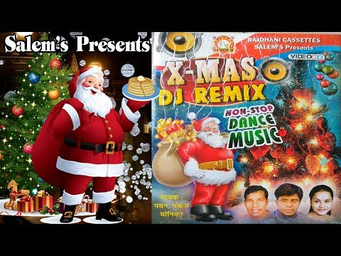 Video X MAS REMIX NON STOP | NAGPURI CHRISTMAS REMIX | SALEM'S PRESENTS download in MP3, 3GP, MP4, WEBM, AVI, FLV January 2017