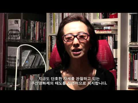 #ISUPPORTBIFF_YANG Young-hi 양영희