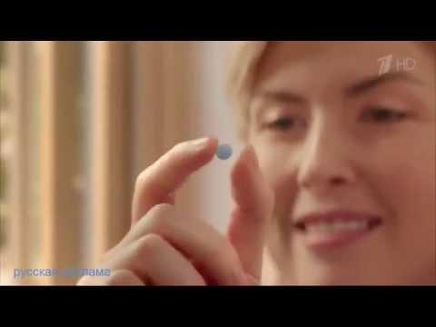 Эриус - лекарство от аллергии