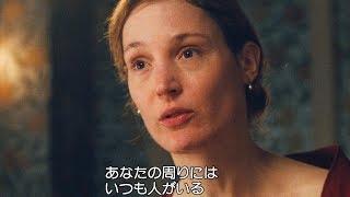 あるある!男と女のガチンコ口ゲンカシーン/映画『ファントム・スレッド』本編映像