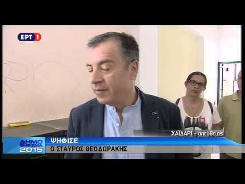 Στ. Θεοδωράκης: Ελπίζω ο σπόρος του διχασμού να μην καρποφορήσει