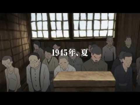 Giovanni no Shima, la Bande annonce 2 du Film