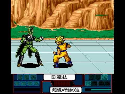 Dragon Ball Z : Idainaru Goku Densetsu PC Engine