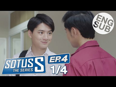 [Eng Sub] Sotus S The Series   EP.4 [1/4]