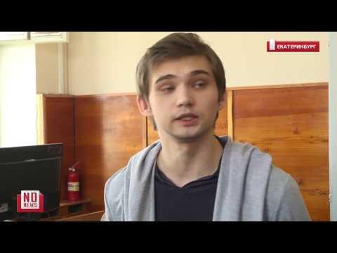 Последнее слово Соколовского перед приговором