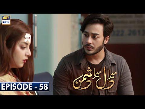 Mera Dil Mera Dushman Episode 58 [Subtitle Eng] - 9th September 2020 - ARY Digital Drama
