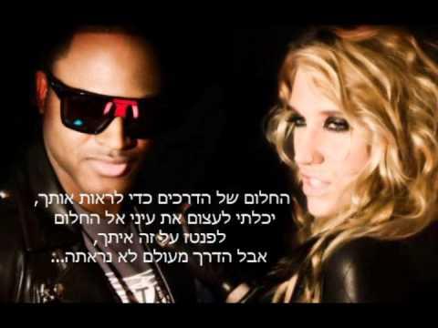 Video Taio Cruz - Dirty Picture ft. Ke$ha מתורגם / HebSub download in MP3, 3GP, MP4, WEBM, AVI, FLV January 2017