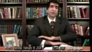 داستان نوح - Bahram Moshiri