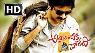 Attarintiki Daredi  Theatrical Trailer - Pawan kalyan, Trivikram Srinivas, Samantha  (2013)