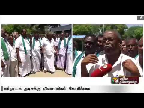 Protest-by-farmers-in-Trichy-demanding-release-of-water-from-Cauvery