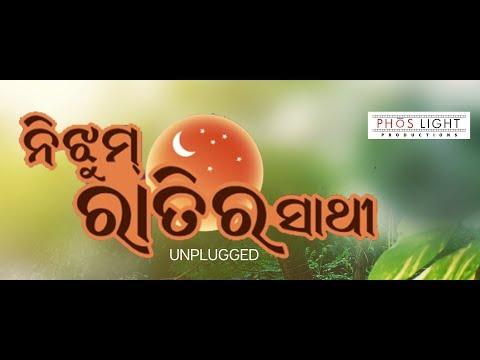 Video Nijhum Ratira Sathi || Odia Romantic Song [UNPLUGGED] || Full HD || Tapu Mishra & Lulu Rath download in MP3, 3GP, MP4, WEBM, AVI, FLV January 2017