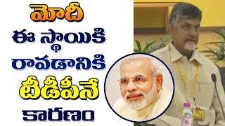 Chandrababu targets PM Modi at Coordination Committee meeting