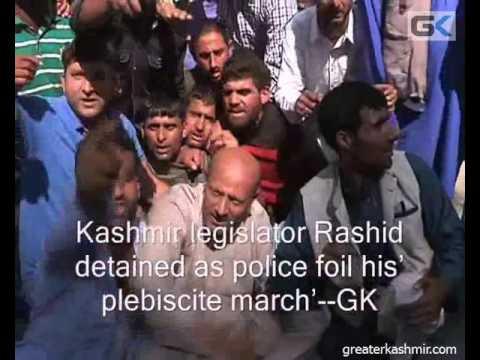 ER Rashid Protests