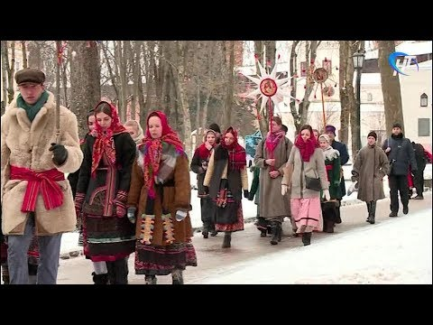 В Великом Новгороде проходит фестиваль святочных традиций