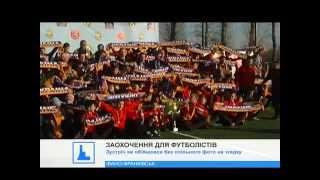 Візит А.Павелко до Івано-Франківська, 13.11.2015