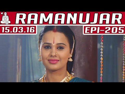 Ramanujar-Epi-205-Tamil-TV-Serial-15-03-2016-Kalaignar-TV
