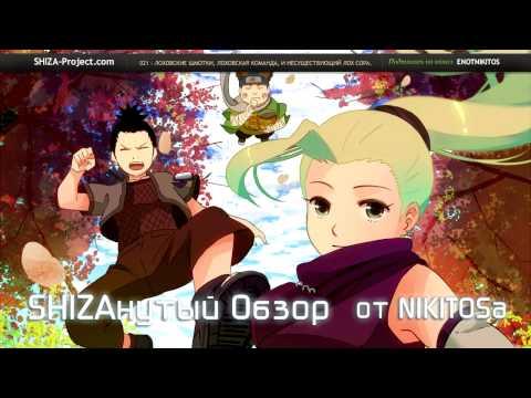 Naruto shippuden 270 sub indo