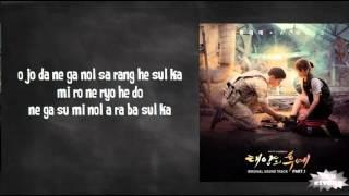 Yoonmirae - ALWAYS Lyrics (easy lyrics)