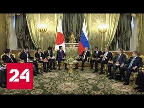 Путин и Абэ встретились, чтобы обсудить совместную работу и мирный договор