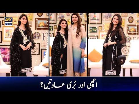 Nimra ki Ek Achi Aur Ek Buri Adat Kya Hai | Nimra Ali & Nida Yasir | Good Morning Pakistan