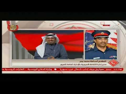 مداخلة هاتفية للمقدم أسامة بحر برنامج الرأي 2018/2/4