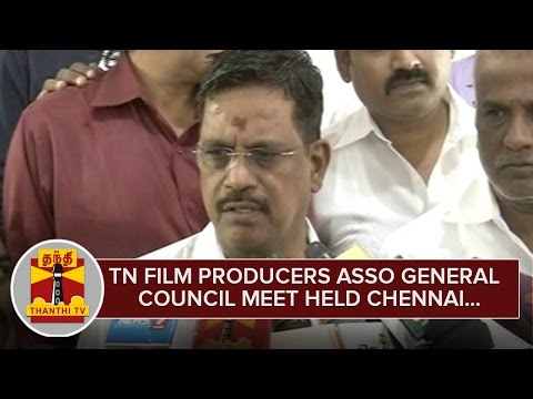 TN-Film-Producers-Associations-General-Council-Meet-held-at-Chennai--Thanthi-TV