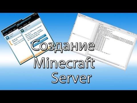 Создание сервера minecraft с помощью hamachi
