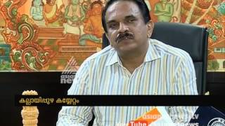 Kozhikkode district administration to take action against Kallayi River encroachment Click Here To Free Subscribe! ► http://goo.gl/Y4yRZGWebsite ► http://www.asianetnews.tvFacebook ► https://www.facebook.com/AsianetNewsTwitter ► https://twitter.com/asianetnewstvPinterest ► http://www.pinterest.com/asianetnewsVine ► https://www.vine.co/Asianet.News