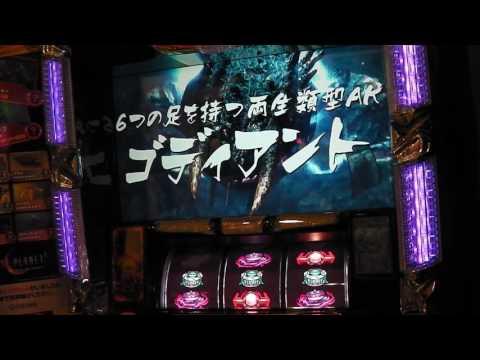 パチスロ 新台 ロストプラネット2 動画 その①