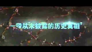 Nonton Who Is Undercover                               2014    Official Chinese Trailer Hd 1080 Film Hk Neo Reviews Film Subtitle Indonesia Streaming Movie Download