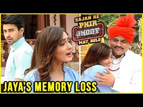 Jaya SUFFERS Memory Loss   Refuses to Recognise Ja