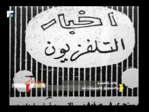حرب التلفزيونات في لبنان عبر الزمن... وهذا هو الحل الوحيد