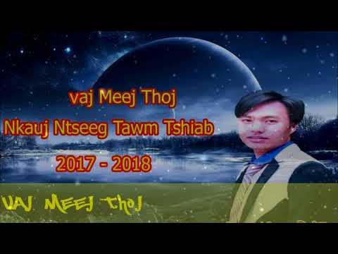 Nkauj Ntseeg Tawm Tshiab 2017 - 2018 (видео)