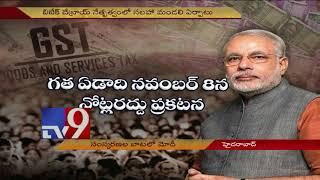 PM Modi forms Economic Advisory Council -