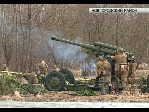 В поселке Тесово-Нетыльский состоялся международный военно-исторический фестиваль
