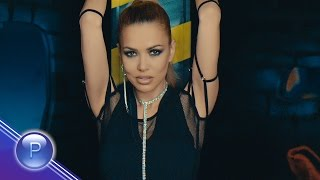 Magda - Неотразимата