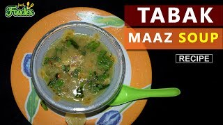 तबक माज़ सूप  تابک ماز سوپ  Tabak Maaz Soup Authentic Iranian Recipe  Just Foodies Recipe By Samira Banu Made by ...