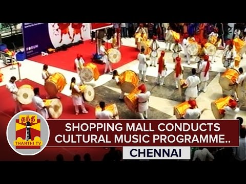 Shopping-Mall-in-Chennai-conducts-Cultural-Music-Ceremony-for-Tamil-New-Year-ThanthI-TV