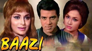 Baazi Full Movie | Dharmendra | Waheeda Rehman | Hindi Thriller Movie
