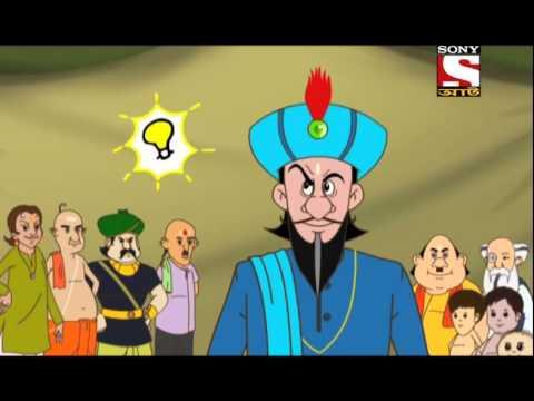 Gopal Bhar - Gopaler Banijya Jatra - Bengali - Episode - 29
