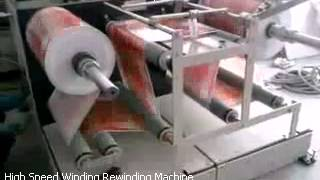 High Speed Winding Rewinding Machine – Krishna Engineering Works