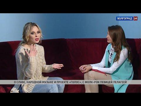 """О славе, народной музыке и проекте """"Голос"""" с фолк-рок певицей Пелагеей"""
