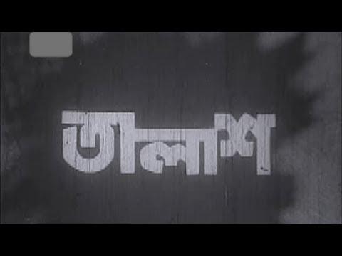 Video Talash Full Movie
