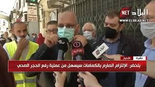 """المستشار برئاسة الجمهورية عيسى بلخضر .. """"الحل يأيديكم"""""""