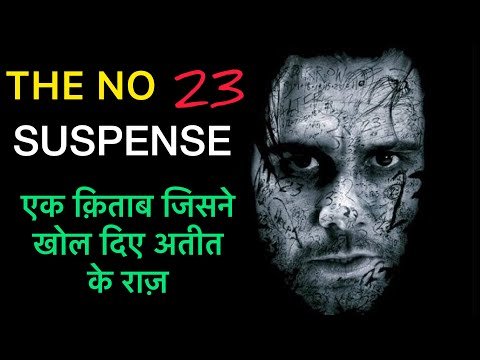 THE NUMBER 23 MOVIE EXPLAINED / SUSPENSE / THRILLER