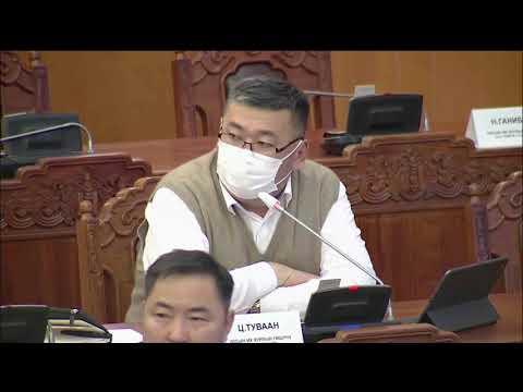 Ц.Туваан: Хуулийн хугацааг өөрчилхөөр хуралдахдаа нэмэлт өөрчлөлтийг давхар хийх саналтай байна