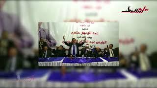 """عبد الرحيم علي يرقص لتأييد السيسي بـ""""مصطفي محمود"""""""