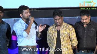 Anjaan Audio Launch Part 1