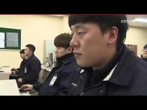 보도영상:[KBS 뉴스9] 맞춤형 기술교육 성과